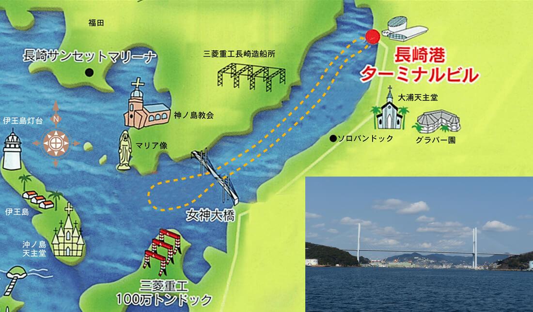 長崎港ターミナルビル→長崎港内遊覧→長崎港ターミナル 地図